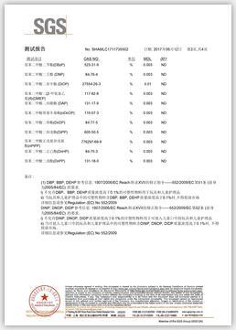 领苯23项中文sgs证书